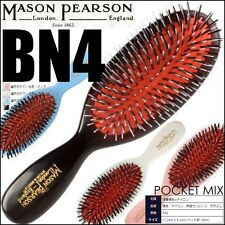 Mason Pearson Hairbruhes. Varieties of models. Worldwide Shipping