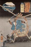 Utagawa Kuniyoshi EDO ERA Woodblock Print HIROSHIGE YOSHITOSHI  Samurai Ukiyo-e