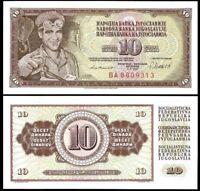 YUGOSLAVIA 10 Dinara, 1978, P-87, UNC World Currency