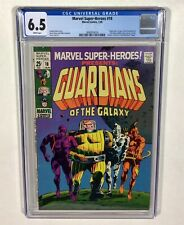 Marvel SUPER-HEROES #18 CGC 6.5 KEY WHITE! (1st Guardians of the Galaxy) Marvel