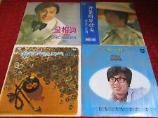 4 x LP K-Pop Korean Pop Singer 70er 80er Sammlung KOREA PRESSUNG