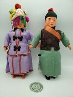 """Vintage Chinese Character Composition Doll Silk Bride & Groom 8"""" #111 Wedding"""
