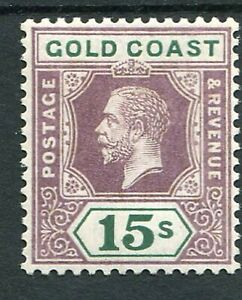 GOLD COAST 1921 KGV 15/- DIE I SG100 FINE MINT