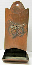 GREGORIAN Solid Copper - Wall Hanging - Match Holder - Made USA - Acorns - (311)