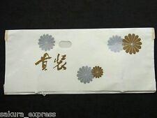 7 Sheets of Japanese Kimono / Haori / Yukata / Obi Tatoshi Washi Paper Wraps