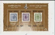 Used Nepali Stamps