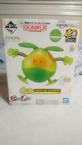 Gundam Haropla Ichiban Kuji Prize G US SELLER