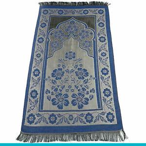 Muslim Prayer Mat Turkish Made Janamaz Musalla Islamic Seccade Salah Namaz Rug