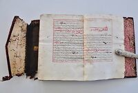 ANTIQUE MANUSCRIPT ISLAMIC ARABIC MAGHRIBI HADITH SAHIH BUKHARI TAFSIR 17TH C