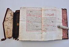 ANTIQUE MANUSCRIPT ISLAMIC ARABIC MAGHRIBI HADITH SAHIH BUKHARI TAFSIR 17TH C