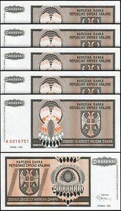 Croatia 20000000 - 20,000,000 Dinara Million,1993, UNC, 5 Pcs LOT, P-R13a, A 001