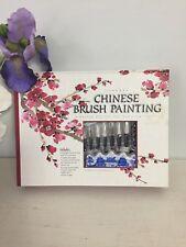 Classic Chinese Brush Painting Deluxe Art Set Kit by Helen Tse Rebecca Yue Gift