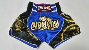Twins Special Thai Boxing Shorts-Satin- Blue/Gold Dragon-Fighting Spirit-M