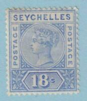 SEYCHELLES 13 MINT HINGED OG*  NO FAULTS EXTRA FINE!