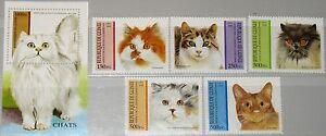 GUINEA 1995 1515-19 Block 492 1292-1297 Domestic Cats Haustiere Katzen Fauna MNH