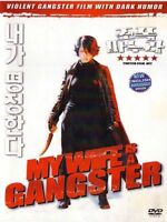My Wife Is A Gangster  -Hong Kong RARE Kung Fu Martial Arts Action movie  NEW