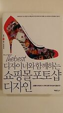 [Korean] Shopping Mall Photoshop Design in Korean How to Make Images