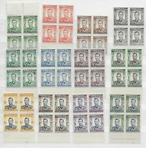 SOUTHERN RHODESIA 1937 Almost complete set ½d to 5s - 19908