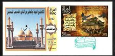 FDC WITH MS2384 ALKADHIMAIN HOLY SHRINES 2012