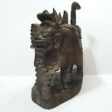 Antique Balinese Hand Carved Wood Statue of Mythological Creature Barong.