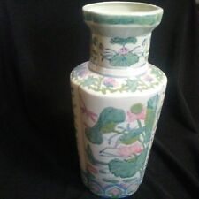 Porcelain Vase — Chinese or Japanese — Birds with Dragonfly and Floral Motif