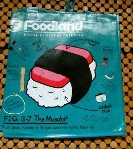 "Foodland Eco Spam Musubi Blue Reusable Grocery Bag Tote NWOT 13"" X 12 1/2"""