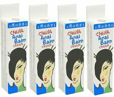 4 China Anal Balm Cream Anal Lube Desensitizing Numbing Lubricant Desensitizer