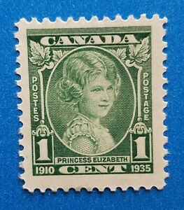 Canada stamp Scott #211 MNH well centered good original gum. Good colors, perfs.