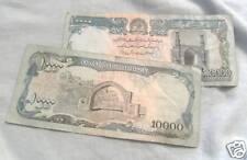 ONE WORLD BANKNOTE - AFGHANISTAN 10000 AFGHANIS