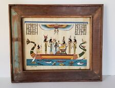 Oil Egyptian Painting on Papyrus Paper in Wooden Frame 15x18 Inches