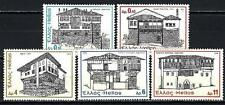 Grèce -Greece 1975 Architecture Yvert n° 1179 à 1183 neuf ** 1er choix