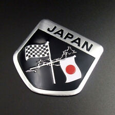 1pc 50mmx50mm Japanese Flag Shield Emblem Metal Badge Car Motorcycle Sticker