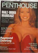 PENTHOUSE OZ 1993 DEC *NEAR MINT*,Rachel Richardson,Jane Chambeyron,Lisa Morris