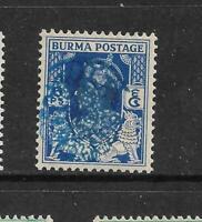 1942,BURMA,JAPANESE OCCUPATION,SGJ27 INVERTED, KGVI.PEACOCK OVERPRINT