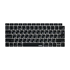 "XSKN Russian Keyboard Cover for 2018 new MacBook Air 13"" with Touch ID A1932"