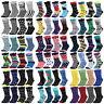 Falari 8 Pairs Men Colorful Funny Novelty Crazy Combed Casual Dress Socks