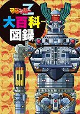 Mazinger Z Encyclopedia Setting material collection Art book Anime Manga Japan