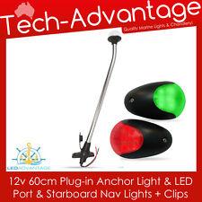 12V BOAT PLUG-IN LED ANCHOR BLACK PORT & STARBOARD LED NAVIGATION UPGRADE LIGHTS