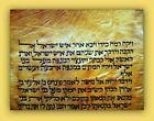 RARITY - MEDIEVAL BIBLE HANDWRITING, CODEX by BEN EZRA SYNAGOGUE, Egypt, c.1280