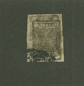1899 Nepal SC10 Siva's Bow & 2 Khukris 1/2 Anna Used Double Print Error     8