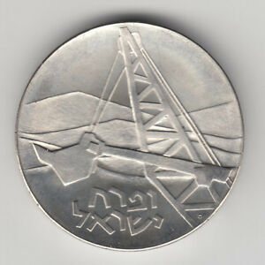 1962 Israel  Large Silver Proof  5 Lirot Negev-Crane