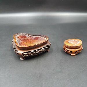 2 St. alte chinesische Sockeln aus gutem Holz Holzständer mit Schnitzerei