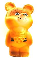 Vintage Soviet Olympic Games Moscow 1980 Mascot Bear Misha Rubber Doll Souvenir
