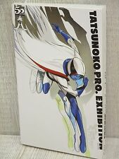 TATSUNOKO PRO EXHIBITION 50th Anniv. Art Illustration Book Gatchaman 2012 Ltd *