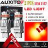 2X AUXITO 3157 3057 4157 LED Red Stop Brake Light Bulb Flash Strobe Blinking 2F3