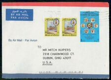 Mayfairstamps Qatar to US Airmail Cover wwh40923