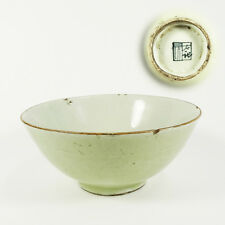 18th c. 2 COLOR CELADON GLAZED CHINESE WIDE BOWL WITH A HALLMARK UNDER BOTTOM