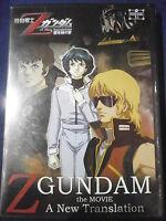 Z GUNDAM THE MOVIE DVD Lingua Originale Sottotitoli Inglese COMPRO FUMETTI SHOP