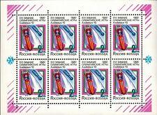 VINTAGE CLASSICS - Russia 6058a - Winter Olympics Bobsledding - Sheet of 8 - MNH