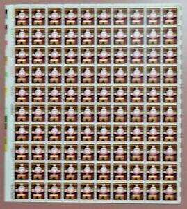Scott #1800 $0.15 Christmas - Santa Claus Orn Mint Sheet ( Face Value - $15.00 )